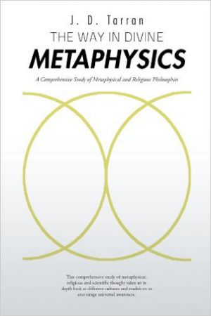 The Way In Divine Metaphysics