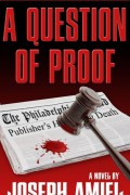 Joseph Amiel : A Question of Proof