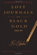 Samantha Perkins : Lost Journals of Black Gold : Shadow Reign Chronicles Vol. 1
