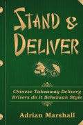 Adrian Marshall : Stand and Deliver: Chinese Takeaway Delivery Drivers Do It Szechuan Style