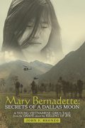 Mary Bernadette